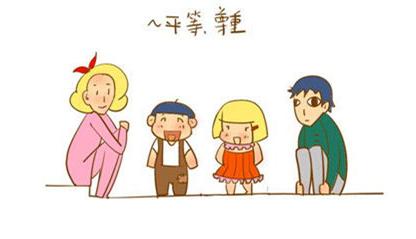 大教育小欢喜 新时代家庭教育展现良性发展