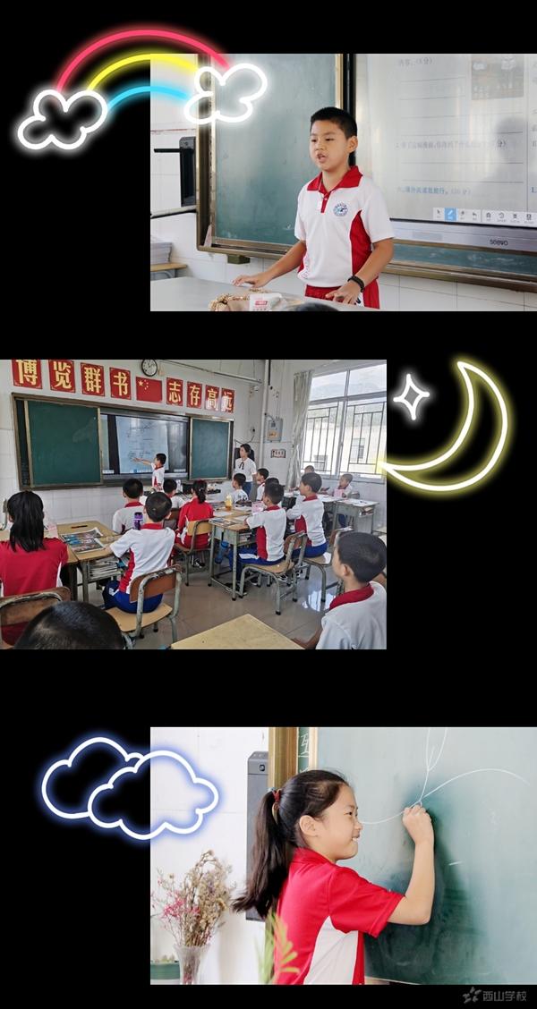 发挥示范引领 助推课改深化——福建西山学校小学部开展课改观摩活动