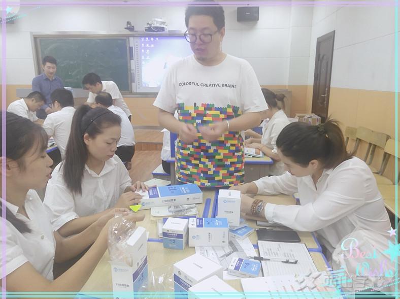 思想的砥砺 智慧的碰撞——西山学校幼儿园教师STEAM课程培训活动