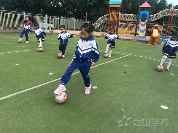 """幸福童年,""""足""""够快——福清西山学校幼儿园"""