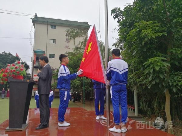 迎战期中考,我们在准备——福清西山职业技术学校举行2019-2020学年第一学期第九周晨会