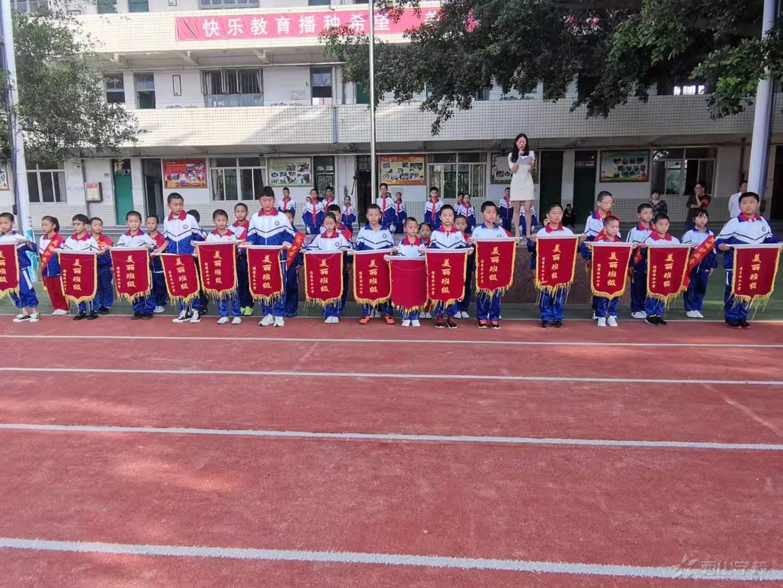 校园安全,从我做起——福建西山学校小学部2019-2020学年第一学期第八周升国旗仪式