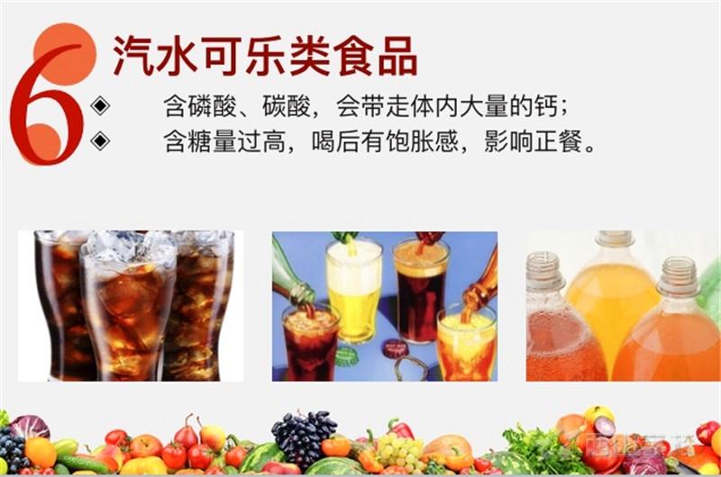 吃健康的食物——江西省西山幼儿园周末安全课