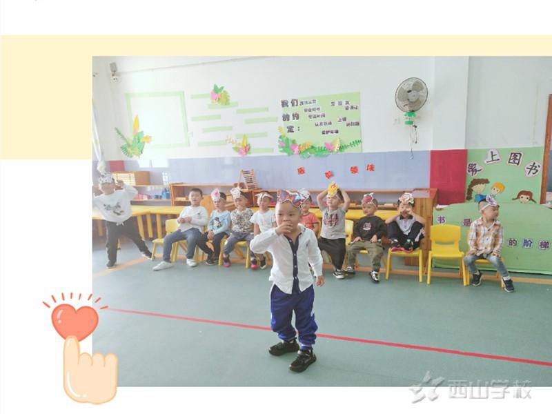 我的兴趣我做主——江西省西山幼儿园社团活动报道