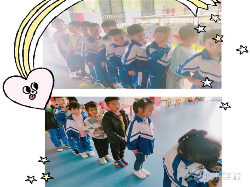 排队习惯养成记——江西省西山学校幼儿园