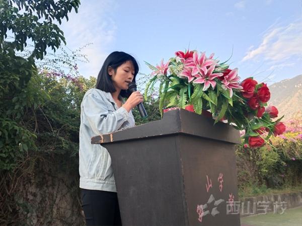 珍爱生命,远离毒品——福清西山职业技术学校举行2019-2020学年第一学期第十周晨会