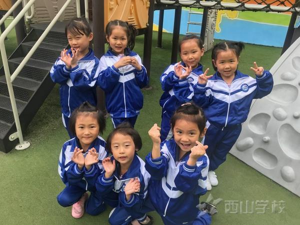 如何预防红眼病——福清西山学校幼儿园快乐一班