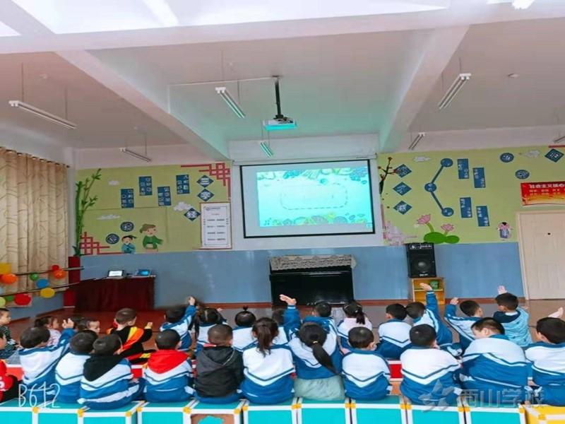保护牙齿,从小做起——江西省西山幼儿园周末保健课