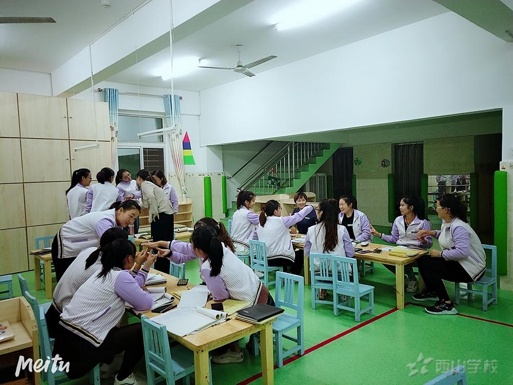 牵手STEM,遇见更精彩的你 ——福清西山学校幼儿园特色课程赛课活动