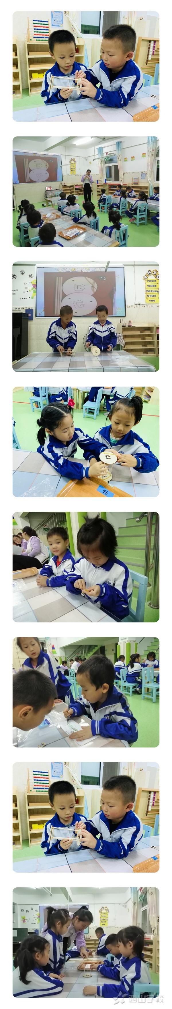 牵手STEM,遇见更精彩的你 ——福清西山学校幼儿园特色课程示范课活动