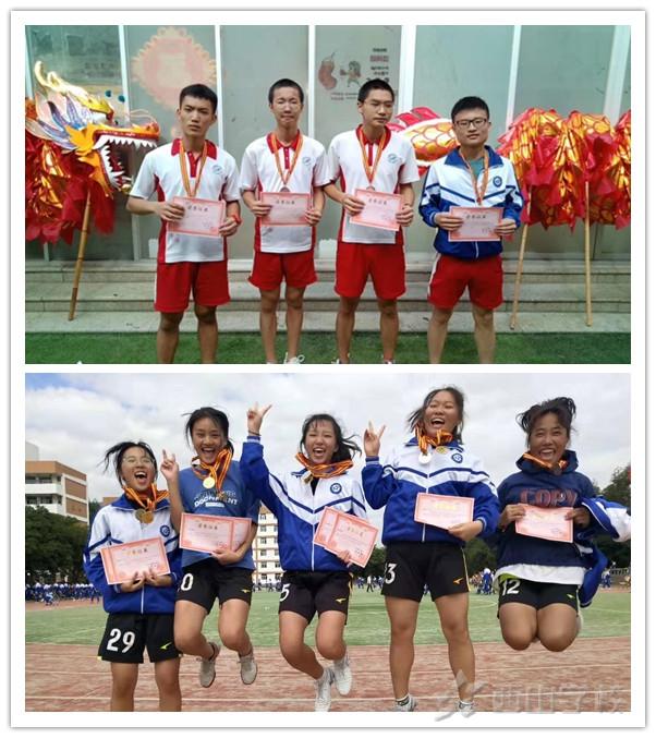 驰骋赛场,青春正当时——福清西山学校高中部举行隆重第十四届秋季运动会