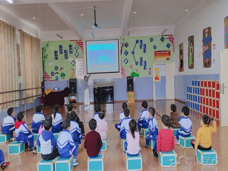 安全用电我知道——江西省西山幼儿园周末安全课