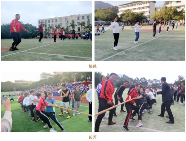 西山學校第14屆教職工運動會:快樂是運動最好的表情!