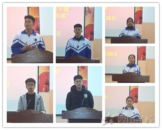 江西省西山学校高中部举行首届班长管理经验交流演讲决赛