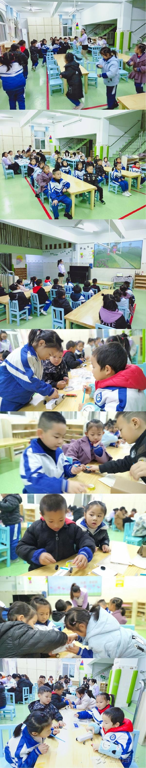 """""""研·思·行""""——福清西山学习幼儿园STEM教育赛课活动"""