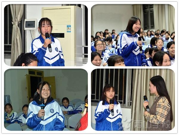 心向暖阳,笑迎花季——西山学校初中部举行女生心理健康教育讲座