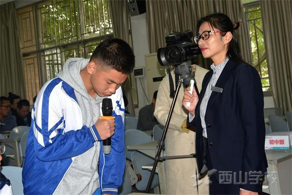 熏染与唤醒——西山学校初中部举行德育班会示范课《信心 目标 行动》