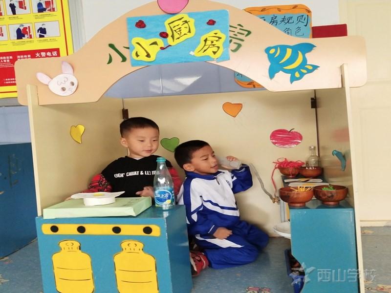 小区域,大世界——江西省西山幼儿园区域游戏报道