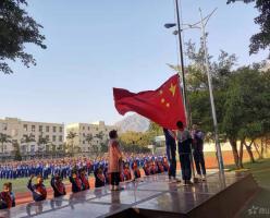 团结同学 互帮互助——福建西山学校小学部2019-2020学年第一学期第十六周升国旗仪式