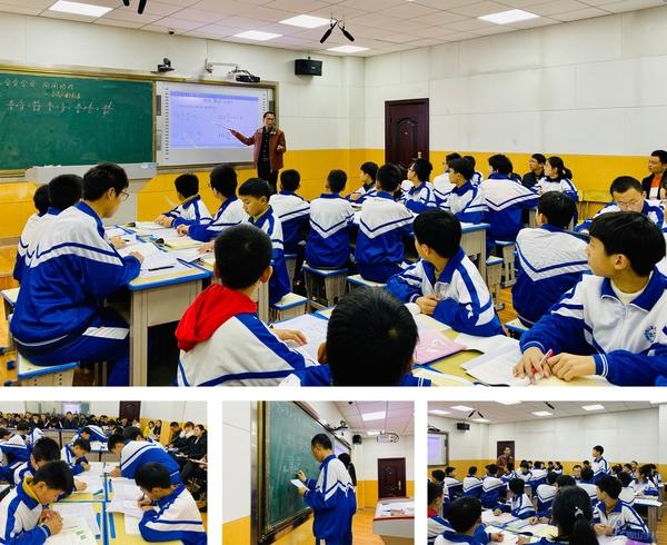 西山学校初中部︱课堂教学展风采,技能竞赛促提升