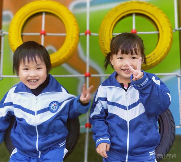 【视频】专属快乐小天地——福清西山学校幼儿园康康一班