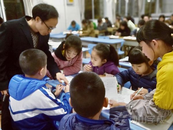 高效复习,备战期末——西山学校小学部开展期末复习教研活动