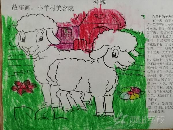 福清西山学校幼儿园蒙芽三班2019年12月幼儿作品展