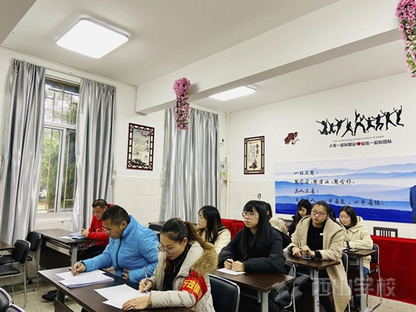 各展风采促成长——记福清西山职业技术学校期末文化教师业务考核