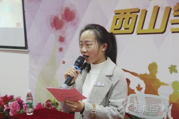 兵强国安,立志从戎——福清西山职业技术学校举行国防教育专题讲座
