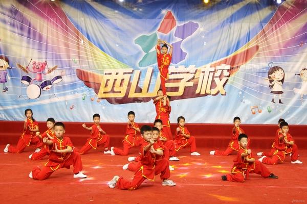 活力西山,奔向未来-福清西山学校小学部举行元旦文艺晚会