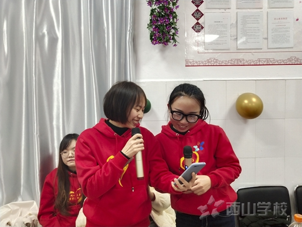 匠心筑梦 携手前行——福清西山职业技术学校举行教职工元旦活动