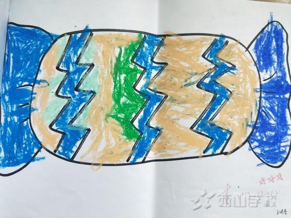 福清西山学校幼儿园蒙芽四班2019年11月幼儿作品展