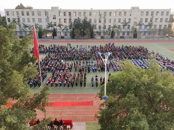 福清西山学校小学部举行2019-2020学年第一学期闭学式