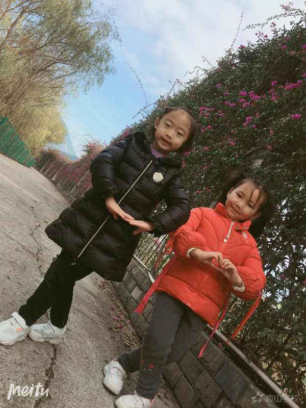 爱护五官,从小做起——福清西山学校幼儿园快乐一班
