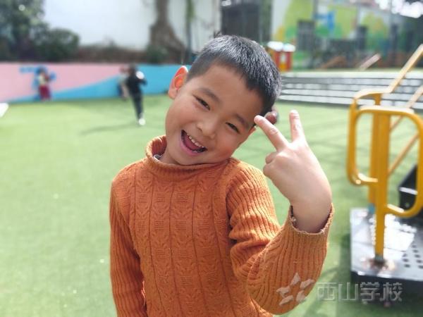 果蔬搭配,膳食纤维--福清西山学校幼儿园