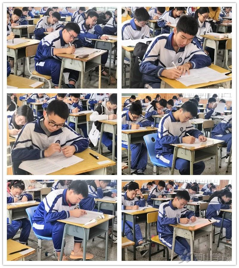 期末考来啦!西山学校高中部举行2019-2020学年第一学期期末考试