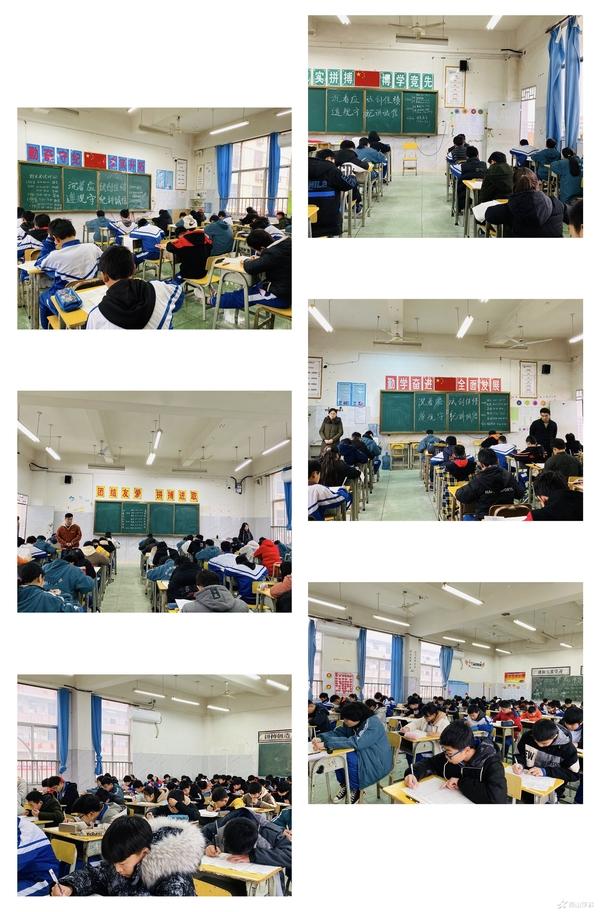 自信应考,争创佳绩——西山学校初中部七、八年级举行期末考试