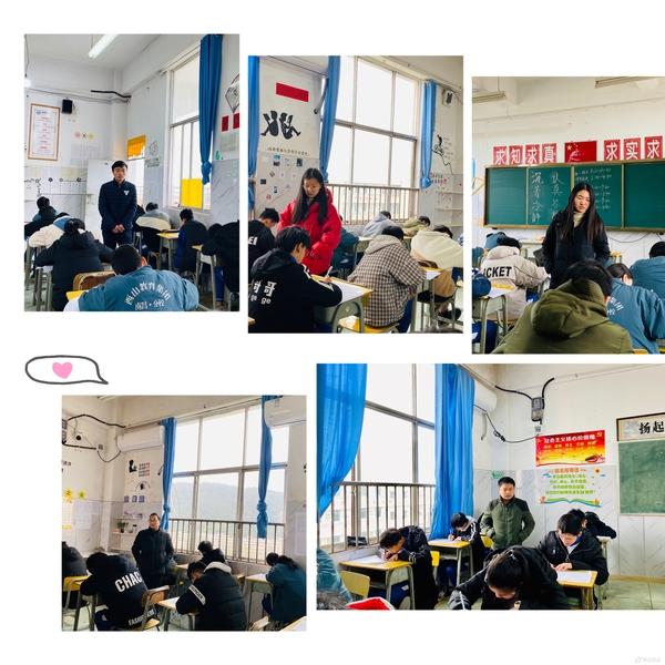 坚定信念,坚实前行|江西省西山学校初中部初三年段举行期末考试