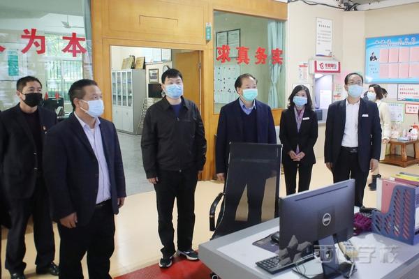 福州市教育局领导到福清西山学校检查指导工作