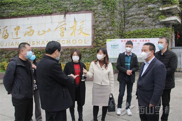 福清市教育局副局長張玲玲一行蒞臨西山學校檢查指導高三復課工作