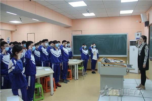 且到花开果熟时,你所得皆所期——西山学校王新宇老师召开毕业班励志班会课