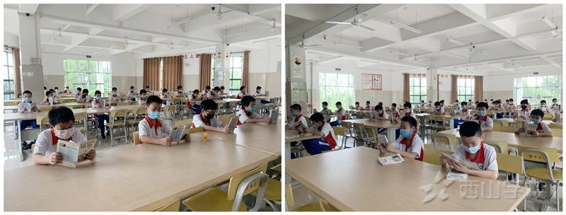 书香驱散疫情,阅读陪伴成长--江西省西山学校小学部开展经典阅读活动