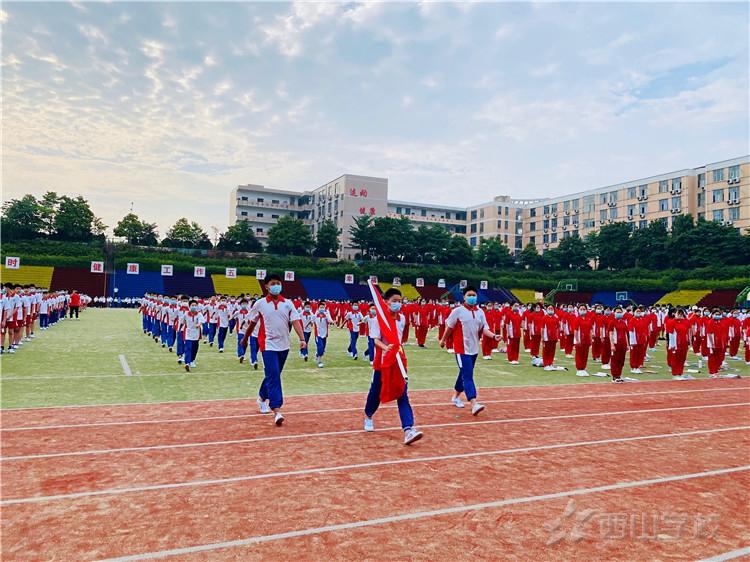 同心抗疫,奋勇前进——西山学校初中部举行升旗仪式