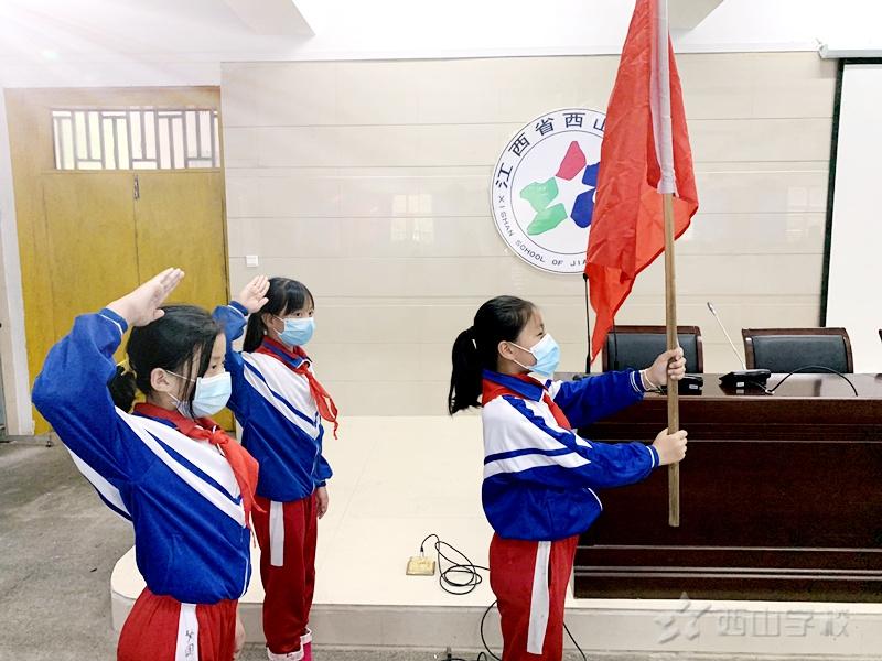 西山学校小学部入队仪式|当胸前飘扬起梦想的红色