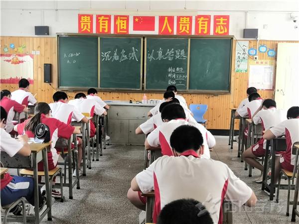 月考进行中——西山学校高一、高二年段举行6月份月考