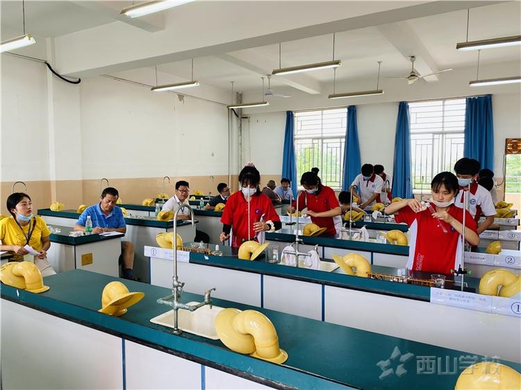 首战告捷|西山学校2020中招理化实验测试圆满完成