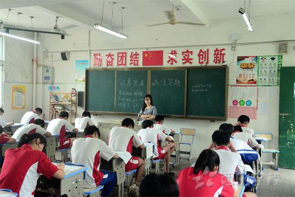 以严考促真学——西山学校初中部举行福州市初中毕业班质检考试