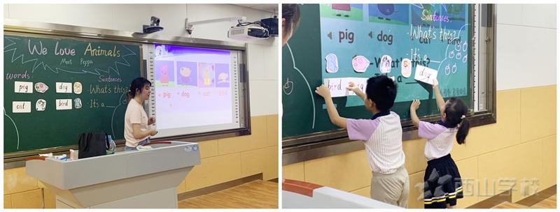 西山学校小学部|幼小衔接趣体验 科学准备助成长