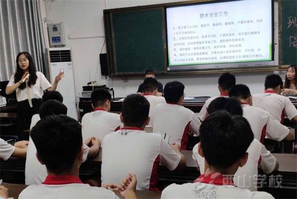 以身作则,砥砺前行---西山学校初中部召开班干部培训工作会议