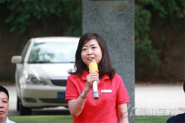 勇者为王——西山学校初中部举行中考动员会吹响冲刺号角!